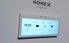 Panasonic HomeX智能集线器希望控制您的整个房屋