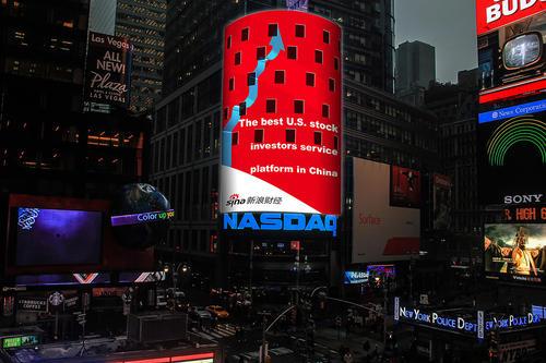 纳斯达克OMX将提供新的美国国债衍生品