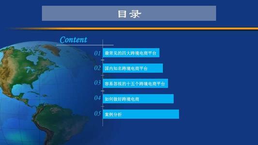 提议将允许第三方访问的经纪人跨境网络重新分类为多边贸易设施