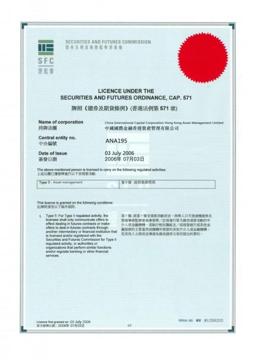 24CBDC是正规平台全球知名数字货币交易所
