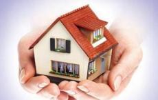 您是否有资格获得6.5%的房屋贷款补贴