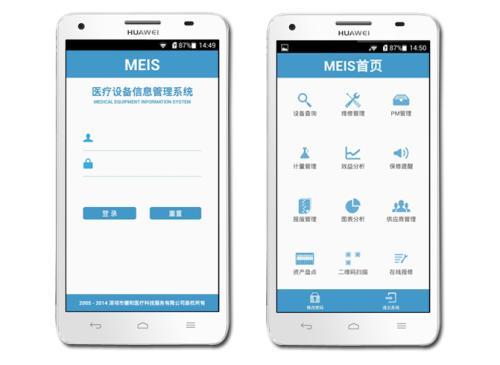 在预算范围内推出的小米Redmi 7A将重载15款Android智能手机