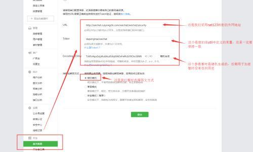 Quick Base将自动工作流程添加到无代码开发平台