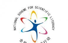 公民科学计划公民帮助科学家进行研究的计划在全世界越来越受欢迎