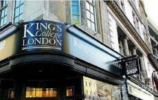 罗素将重启伦敦证券交易所的衍生品业务
