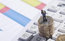 美国交易所告知计划最小标记大小试点