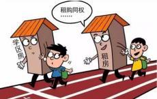 住房租赁市场发展情况是鼓励个人出租住房