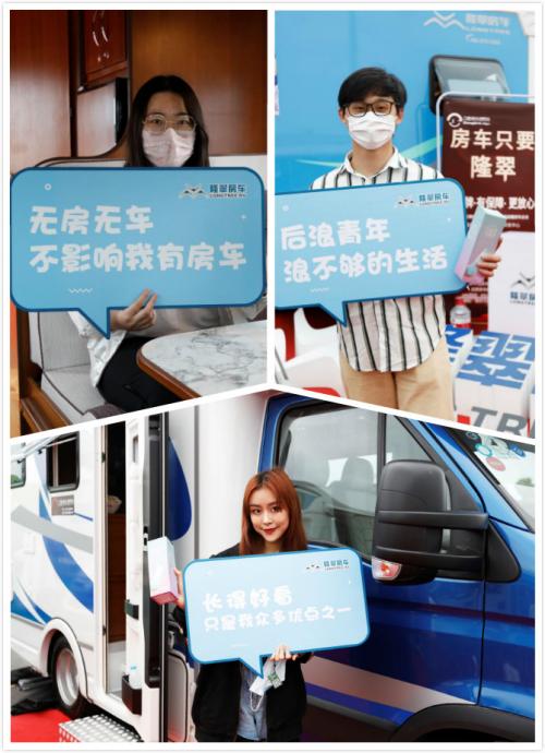2020南京房车购车节——房车品牌就选它!