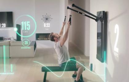 Tonal推出新的智能健身机 它将改变您举重的方式