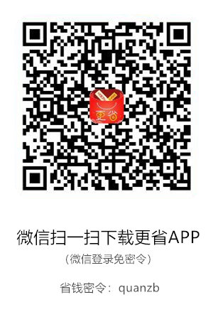 备战618:小编来安利下大家怎样用淘宝优惠券网购省更多~!