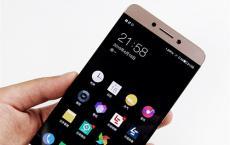 Razer Phone 2是一款全新的终极游戏手机