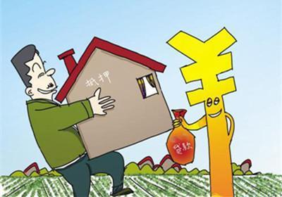 广州市规划局下发城镇居民非法购买农村宅基地及地上房屋