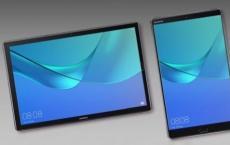 在印度发售的华为MediaPad T5在亚马逊上的起价为14990卢比
