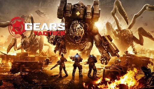 微软发布新齿轮战术游戏 于2020年4月28日登陆PC