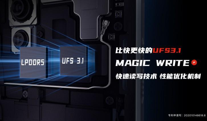 Red Magic 5S将配备UFS 3.1内存和LPDDR5 RAM