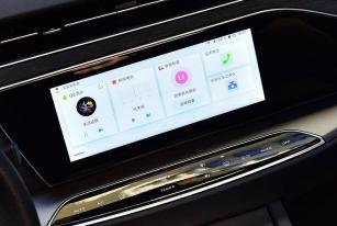 汽车知识科普:欧尚X7空调怎么使用