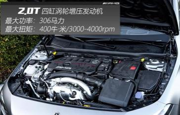 汽车知识科普:奔驰A35L试驾评测