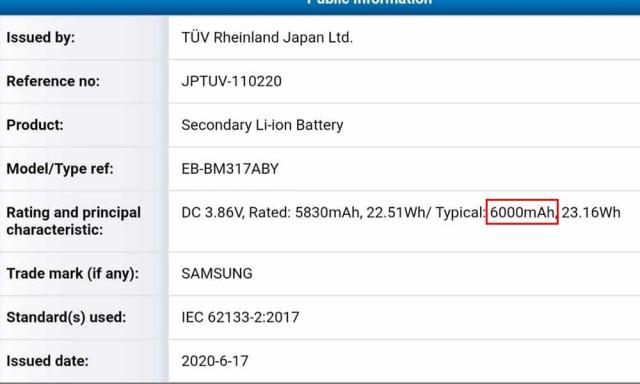 三星Galaxy M31s确认将使用6,000mAh电池