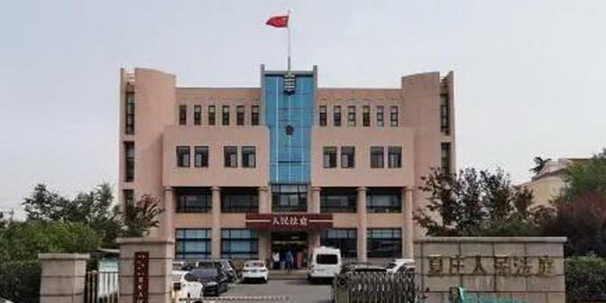 江歌妈妈起诉刘鑫证据认证完成 最后一份重要证据材料到位