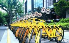 共享单车退烧 但并不意味着创新失败
