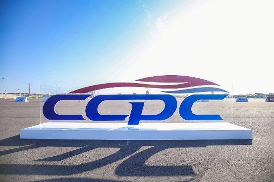 2020赛季CCPC量产车性能大赛拉开帷幕