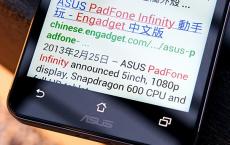 评测ASUS PadFone Infinity怎么样以及艾诺Novo8如何
