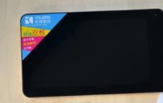 评测优择A71平板电脑怎么样以及美版Galaxy Note 8.0如何