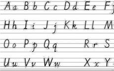 字母成为记忆的基本单位