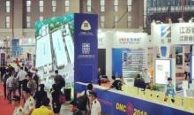 一场制造业顶级盛会正在上演 DMC2019正式拉开帷幕
