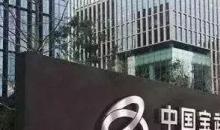 先气化长江后氢化长江 宝武集团LNG罐箱首次海江联运抵武汉
