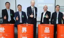 巴斯夫扩大在中国涂料助剂生产规模 看好中国市场