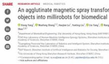 中国科学家发明磁性喷雾剂 喷一喷就可快速制造毫米级机器人