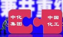 两化集团重组整合加速 拟102亿元收购扬农化工36.17%股权