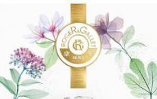 隆诗婚礼伴手礼:皇家Roger&Gallet香邂格蕾古法古龙水