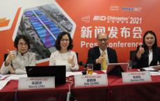 CHINAPLAS首度移师深圳 定档2021年4月迎接经济新格局 抢抓湾区新机遇