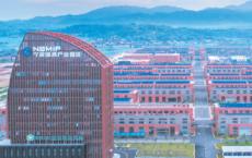宁海模具 为中国制造贡献宁海力量下