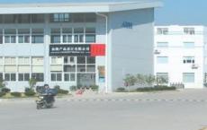 宁海模具 为中国制造贡献宁海力量上