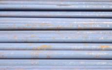 安阳钢铁拟向六家金融机构申请借款2.9亿元 以5.8亿元股权作为质押