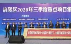 华峰集团30万吨 年产己二腈项目开建 打破国外技术垄断