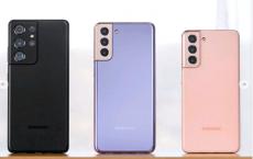 Galaxy S21正式发布 价格全面下调200美元